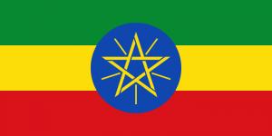 ethiopie-1996