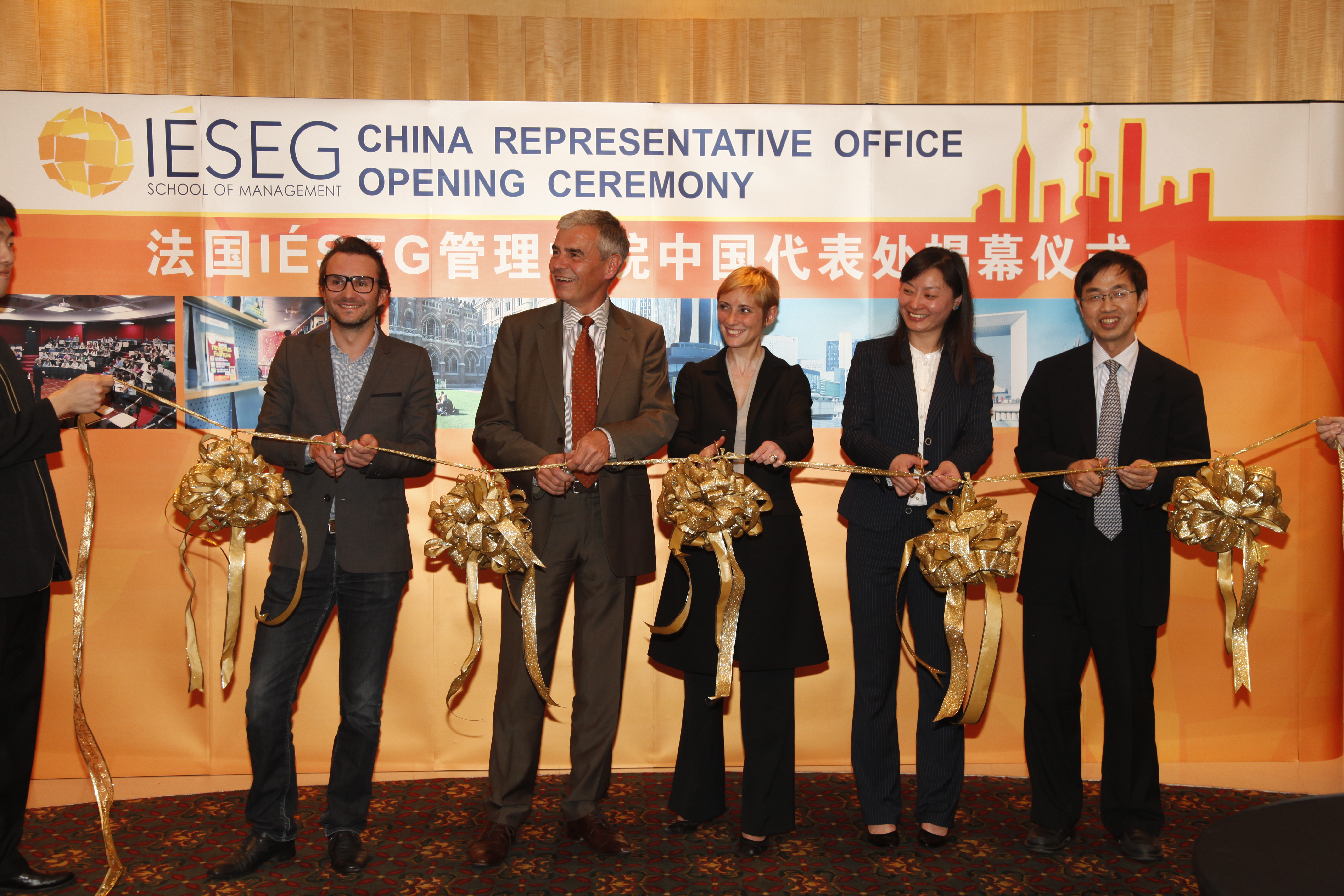Ouverture d'un bureau de représentation IÉSEG à Shanghaï : L'IÉSEG renforce sa présence en Chine